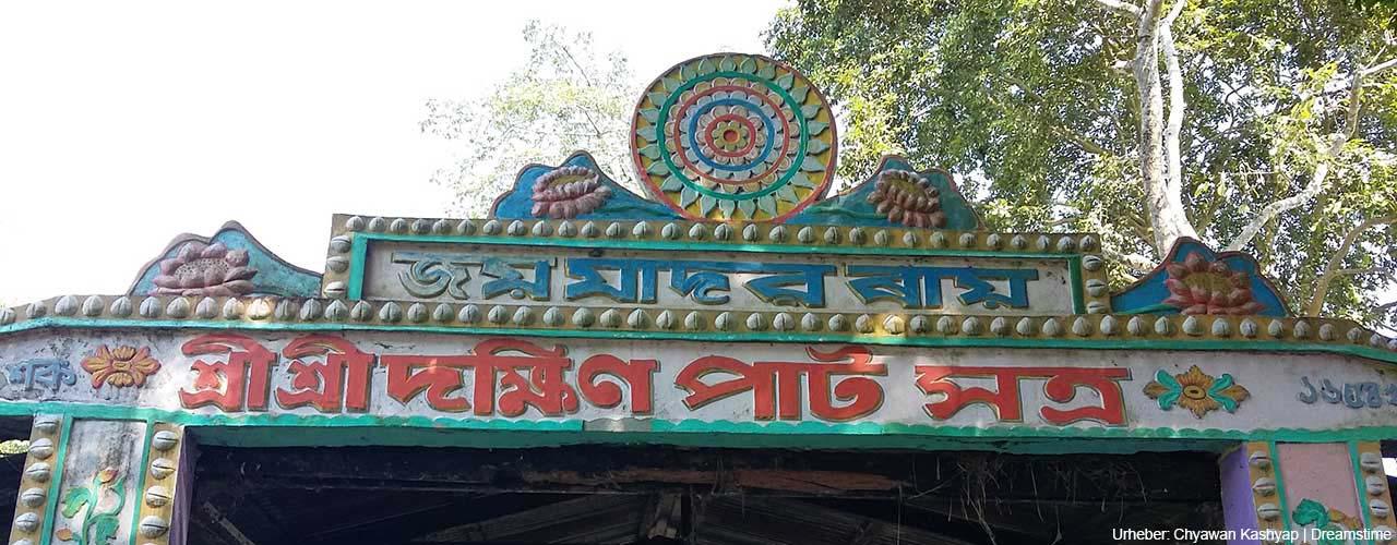 Kulturelles und religiöses Brauchtum auf Majuli